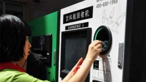 Pullonpalautusautomaatti, Peking